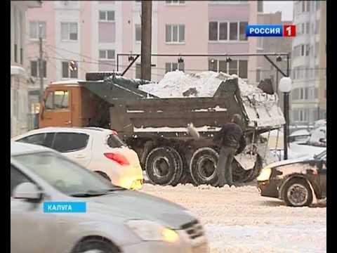 Снегопад в Калуге
