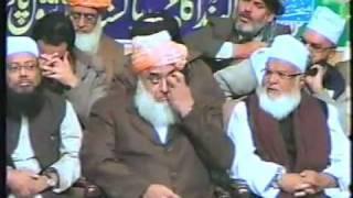 getlinkyoutube.com-molana shahid imran arfi sab beautiful naat at shaikh ul hind saminar lahore