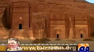 getlinkyoutube.com-qom e samod 4000 years old house (urdu) - YouTube.flv