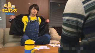 getlinkyoutube.com-映画『ミニオンズ』宮野真守への出演オファー映像
