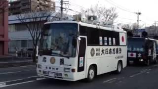 getlinkyoutube.com-平成24年 天長節奉祝パレード及び日教組事前街宣 (5)