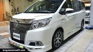 "getlinkyoutube.com-Toyota Esquire Hybrid ""Modellista Aero Kit"""