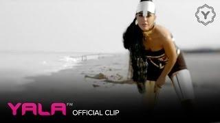 getlinkyoutube.com-Layla Iskandar - Ghabi (Official Clip) / ليلى إسكندر - غبي