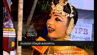 getlinkyoutube.com-Daughter Make father Dream come true : Kerala School Kalolsavam 2015