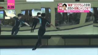 getlinkyoutube.com-150806 Yuzuru Hanyu Training in Toronto 羽生結弦トロント公開練習まとめ