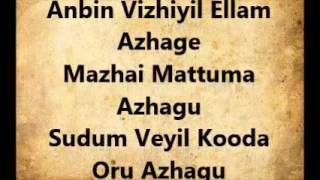 Azhage Azhage Ethuvum Azhage~Azhage Azhage