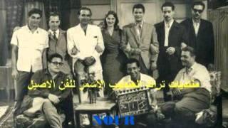 getlinkyoutube.com-مغرور بصوت محمد الموجى.wmv