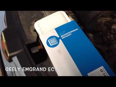 Emgrand EC7. Замена воздушного фильтра. Geely Emgrand ремонт и обслуживание. Воздушный фильтр