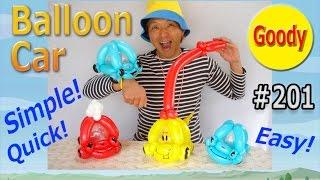getlinkyoutube.com-Balloon Car  バルーンの車を作ろう! 【かねさんのバルーンアート】