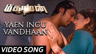 getlinkyoutube.com-Yaen Ingu Vandhaan - Meaghamann | Video Song | Arya, Hansika Motwani | S.S.Thaman