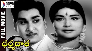 getlinkyoutube.com-Dharma Daata Telugu Full HD Movie | ANR | Kanchana | T Chalapathi Rao | Divya Media