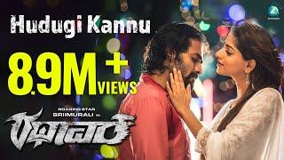 Rathaavara - Hudugi Kannu   Official Full HD Video Song   Srii Murali, Rachita Ram   New Kannada