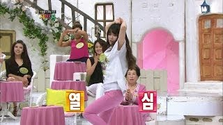 getlinkyoutube.com-【TVPP】IU - Poppin Dance + Sexy Dance, 아이유 - 팝핀댄스 + 섹시댄스 @ World Changing Quiz Show