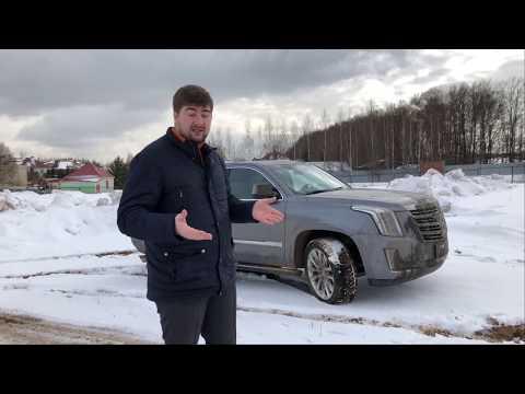 """ВОТ ПОЧЕМУ Cadillac Escalade - САМЫЙ КРУТОЙ """"ВНЕДОРОЖНИК""""!"""