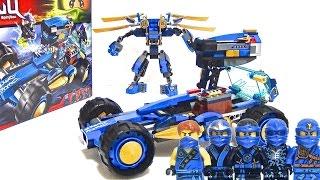 getlinkyoutube.com-【LEGO NINJAGO】イオン限定‼︎ ニンジャゴーのニンジャイナズマメカがめちゃくちゃかっこいいんですけど! レゴ ニンジャゴー Jay Walker One