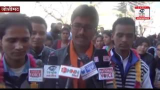 जोशीमठः राजकीय महाविद्यालय के छात्रों का आंदोलन हुआ उग्र