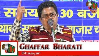 Ghaffar Bharati, Sausar Chindwara Mushaira 2017, Lt. ASHOK KAMONE Memorial, Mushaira Media