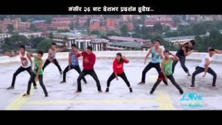 getlinkyoutube.com-Suseli ko awaz ma - Love you baba - NEPALI MOVIE SONG