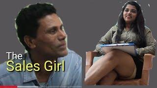 औरत की मज़बूरी /The Sales Girl, Short Film 2017/Road Chhaap Productions/Budhadeo Vishwakarma