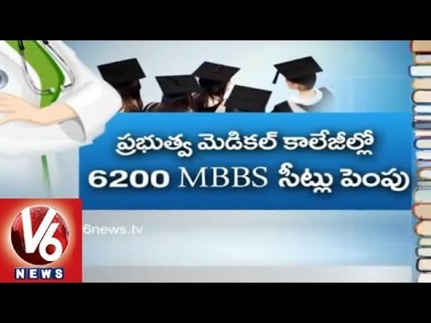 Central Takes Decision To Increase 6200 MBBS Seats