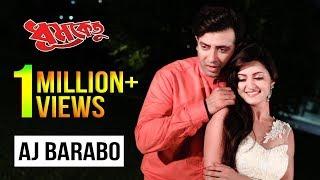 getlinkyoutube.com-Aj Barabo (Video Song) | Shakib Khan | Pori Moni | Dhoomketu Bengali Movie 2016