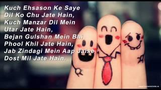 getlinkyoutube.com-Yaaron Dosti Badi Hi Hasin Hai.............