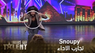 getlinkyoutube.com-Arabs Got Talent - المغرب - Snoupy