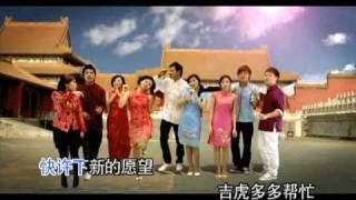 getlinkyoutube.com-NTV7 + OneFM 《有情新年 Chinese New Year + Valentine's Day