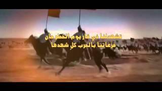 getlinkyoutube.com-الشاعر وليد عواد العنزي || شيلة سما سما ياعيال وايل