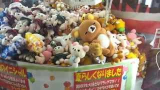 getlinkyoutube.com-ダブルでリラックマゲット!  UFOキャッチャー#41 【Rilakkuma】 Japanese Crane Game