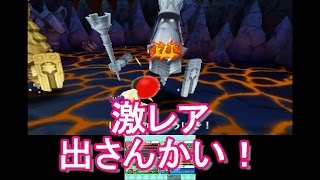 getlinkyoutube.com-【Ver.1.9】[電波人間のRPG FREE! 激レア狩り~クイーンの激レアを狙え!!~] マフィのぼやき実況プレイ その162