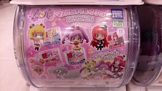 getlinkyoutube.com-プリパラ マスコットコレクション PriPara Mascot Collection がちゃがちゃ 프리파라