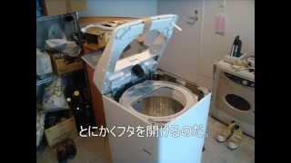 getlinkyoutube.com-洗濯機分解洗浄