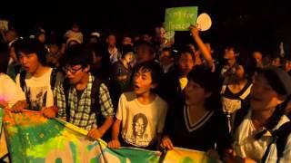 getlinkyoutube.com-2015.09.16 「自由の森学園」が再び。 「青空」 国会前アピール