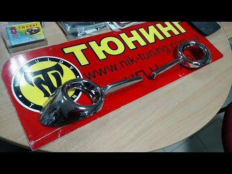 Хром накладки на туманки Fiat Doblo ободки противотуманок, с нержавейки перемычки на решетку бампера