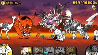 getlinkyoutube.com-Battle cats Hell Gate