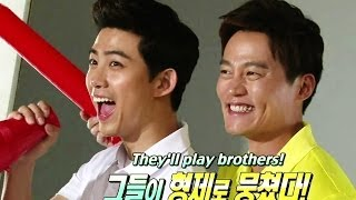 getlinkyoutube.com-Entertainment Weekly | 연예가중계 - Taecyeon, Lee Seojin, Uhm Junghwa, Kim Huiae & more! (2014.02.21)