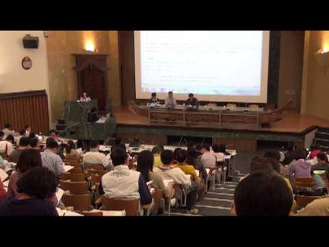 102年臺南市教師會教育產業工會會員代表大會--提案討論2