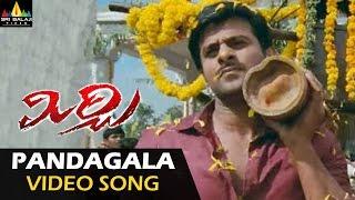 getlinkyoutube.com-Mirchi Video Songs | Pandagala Video Song | Prabhas, Anushka, Richa | Sri Balaji Video