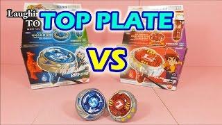 getlinkyoutube.com-[TOP PLATE]  MORTAL SHARK G vs BLAZE LIGER G [LaughingMan Toy]