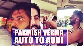 Parmish Verma   Real Story   Zimmewari   Full Video    Latest Punjabi Songs 2016  