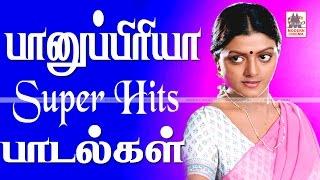 getlinkyoutube.com-Bhanupriya hit songs பானுப்ரியா நடித்த சூப்பர்ஹிட் பாடல்கள் தொகுப்பு