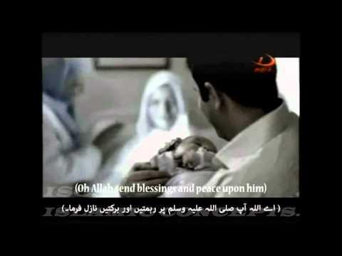 Arabic Nasheed-(URDU/English Subtitles)-Muhammed Nabina-Hamada Helal-NEW-06/08/12.