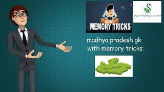 getlinkyoutube.com-madhya pradesh India gk in hindi : UPSC IAS Online Preparation Lecture in hindi with memory tricks