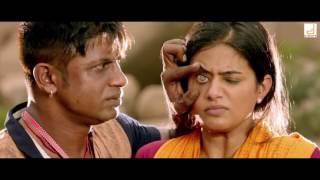 Danakayonu... Nandhu Nindhu yavaga HD video song
