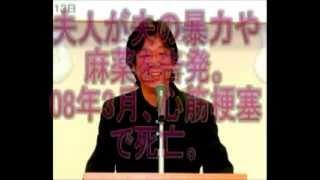 getlinkyoutube.com-統一教会と 韓国・日本政治家の癒着