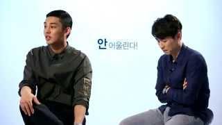 getlinkyoutube.com-채널CGV 무비톡 : 영화 [베테랑] 류승완 감독 x 유아인 배우와 함께!