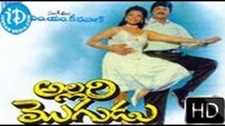 Allari Mogudu (1992) - HD Full Length Telugu Film - Mohan Babu - Ramyakrishna - Meena
