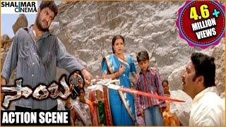 getlinkyoutube.com-Samba Movie    Jr.NTR Taking Revenge Of His Sister Expiry Action