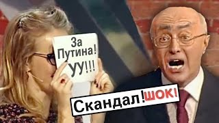 getlinkyoutube.com-Собчак довела Кургиняна до истерики!